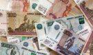 Юристы АТОР рассказали о выплатах за аннулированные туры